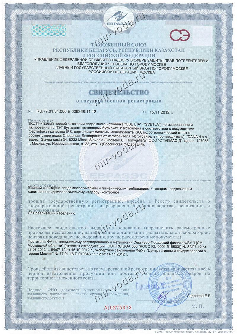 Лицензирование добывающих предприятий